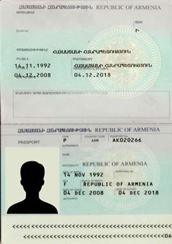 Ayo Passport front
